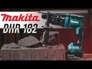 MAKITA DHR 182 | 18 VOLT BRUSHLESS Akku-Bohrhammer 🔥 - Review