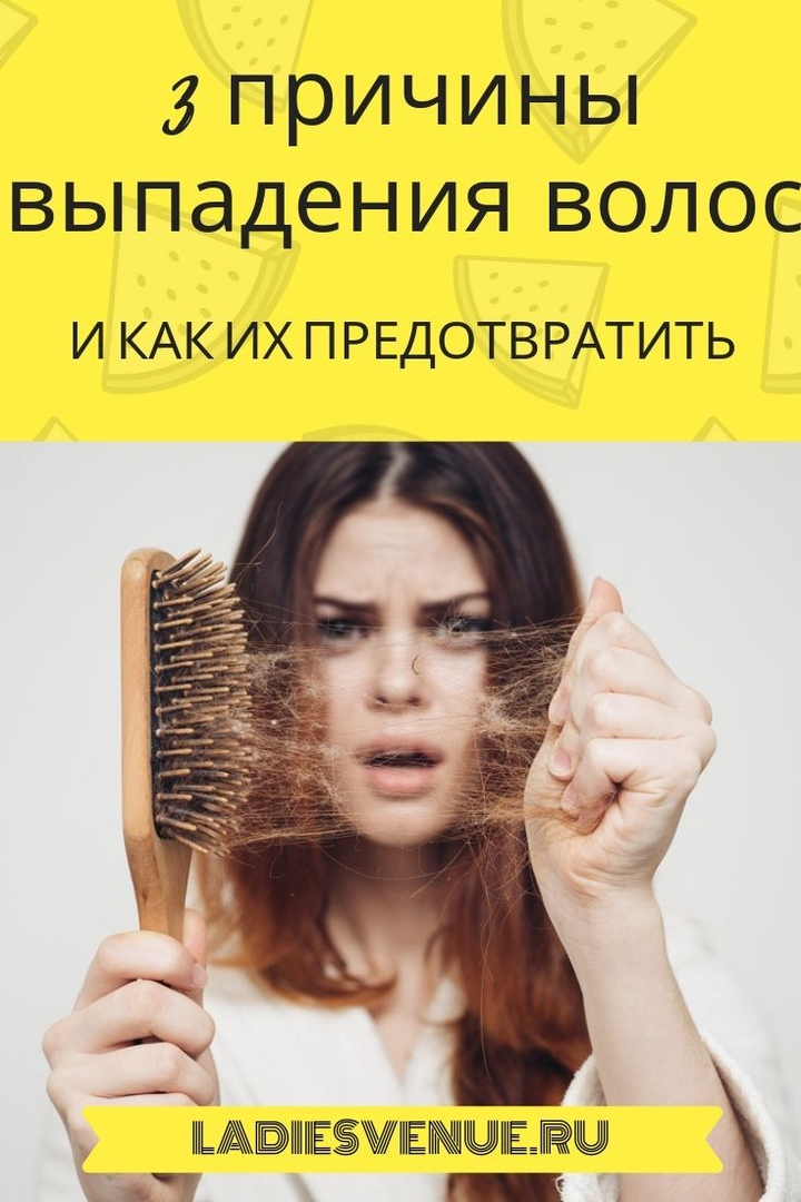 Есть определенные проблемы со здоровьем, которые могут вызвать проблемы с волосами. Продолжайте читать, чтобы узнать, как каждая из них влияет на ваше здоровье и здоровье ваших волос и что вы должны сделать, чтобы избежать их.