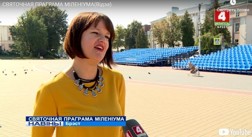 """Приоткрыта тайна программы загадочного """"Миллениума"""" на Гребном канале"""