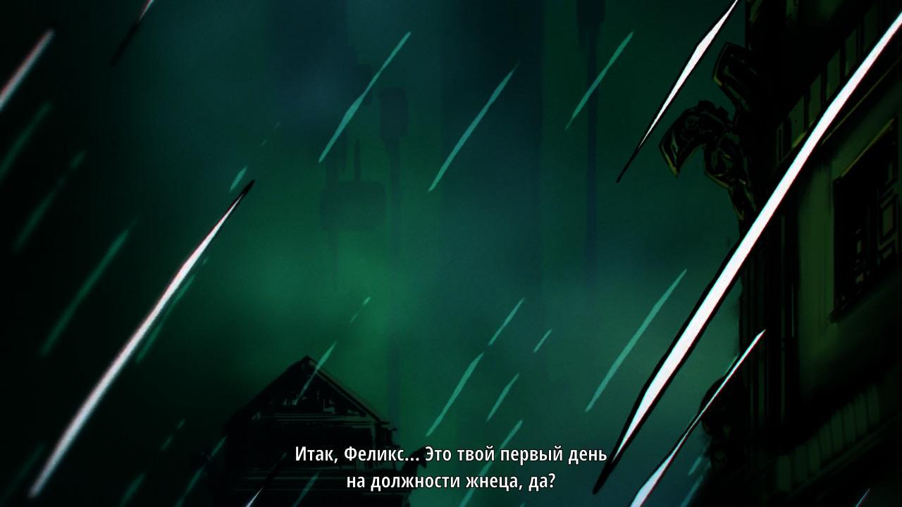 Обзор Felix the reaper - танцы со смертью., изображение №14