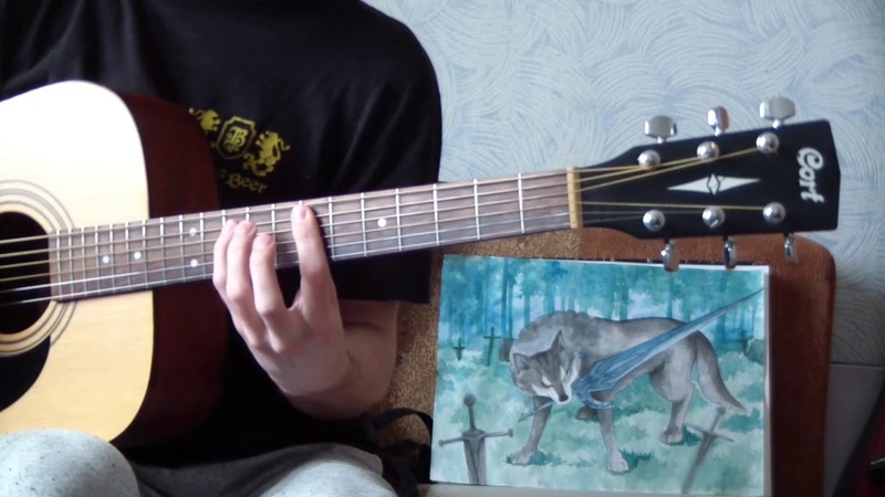 Dark Souls Soundtrack Great Grey Wolf Sif guitar cover