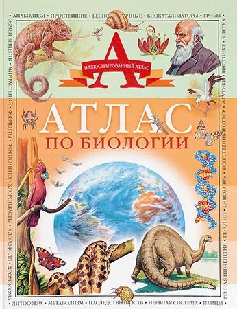 Книги к Дню науки, изображение №5