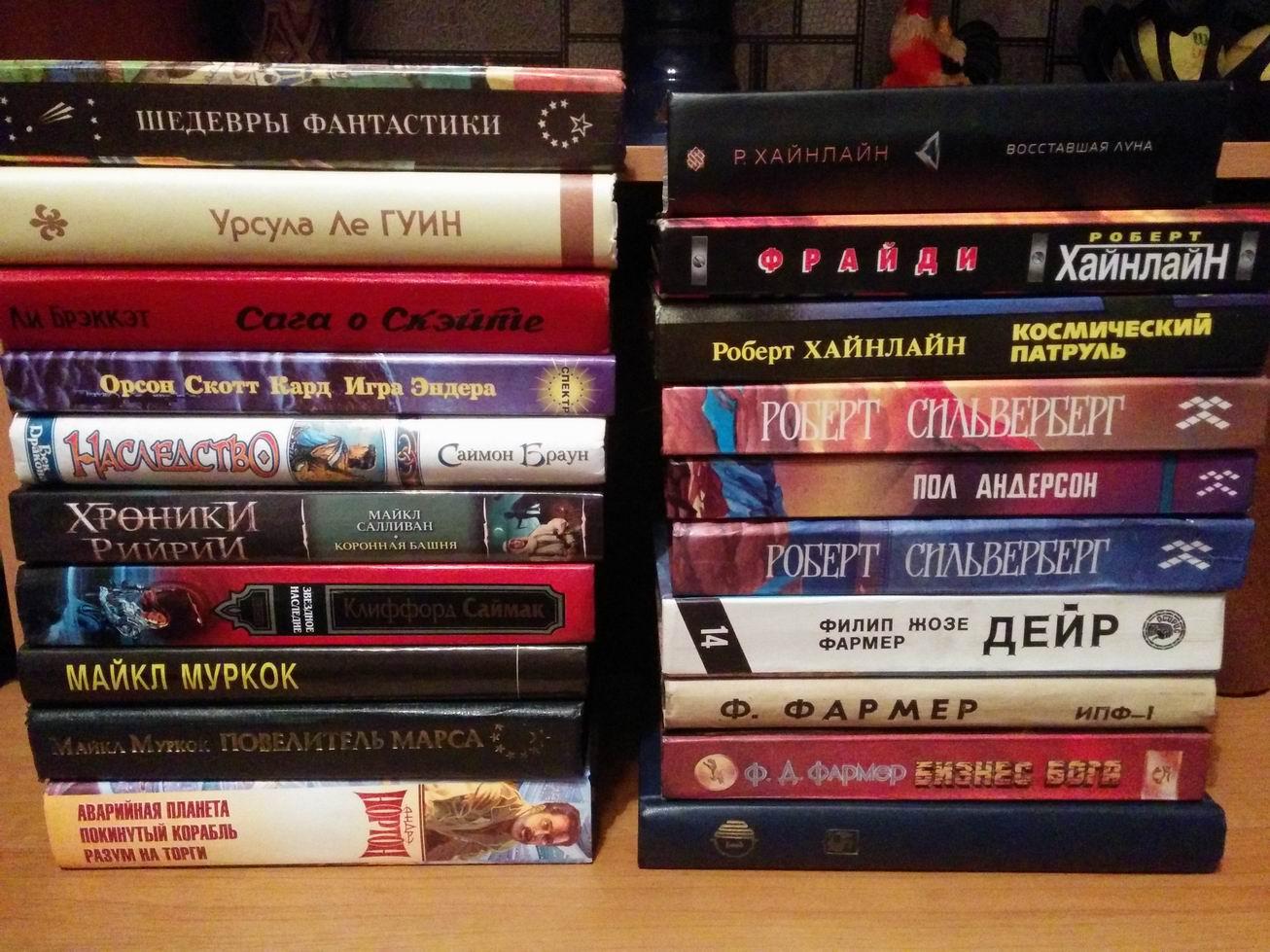 Продам: писать в лс.  Лучшие российские и зарубежные фантаст
