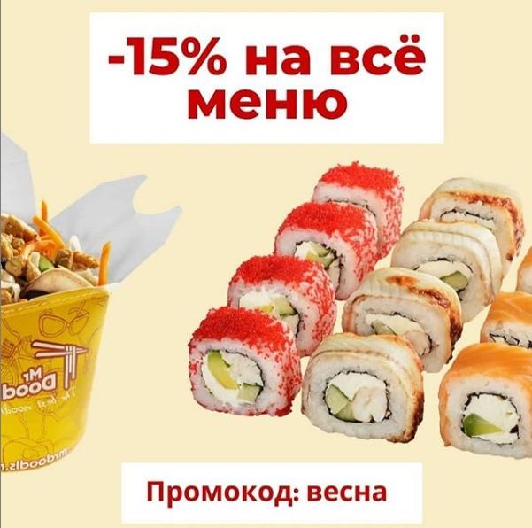 Фастфуд, лапшичная «Мистер Дудлс» - Вконтакте