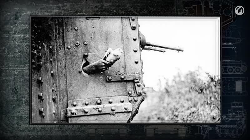 Главное о танках. Средства связи