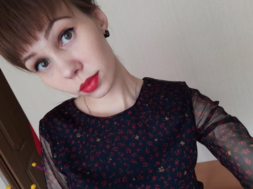 Natasha, 24, Mozhga