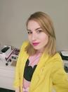Личный фотоальбом Валерии Мусевой