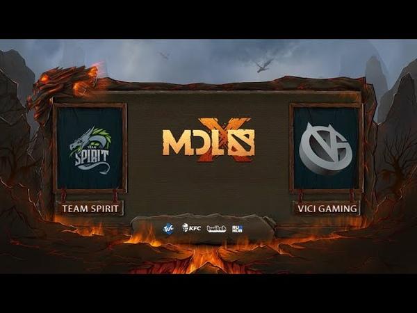 Team Spirit vs ViCi Gaming, MDL Chengdu Major, bo3, game 3 [Adekvat Mortalles]