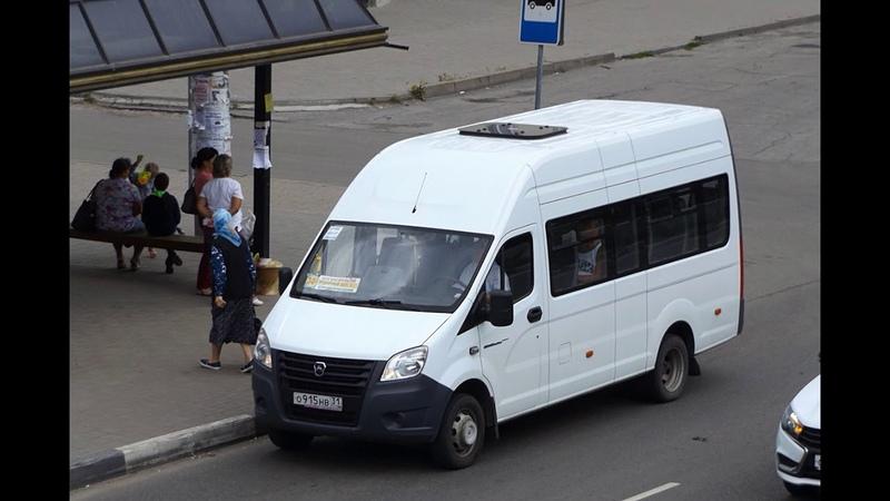 Звуки ГАЗ-A65R32 Next (Cummins ISF 2.8s4R148 КПП A21R22)
