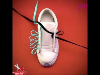 Как креативно завязывать шнурки, надо бы попробовать!