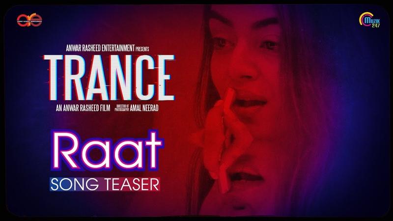 TRANCE Malayalam Movie| Raat Song Teaser| Fahadh Faasil,Nazriya Nazim|Jackson Vijayan|Anwar Rasheed