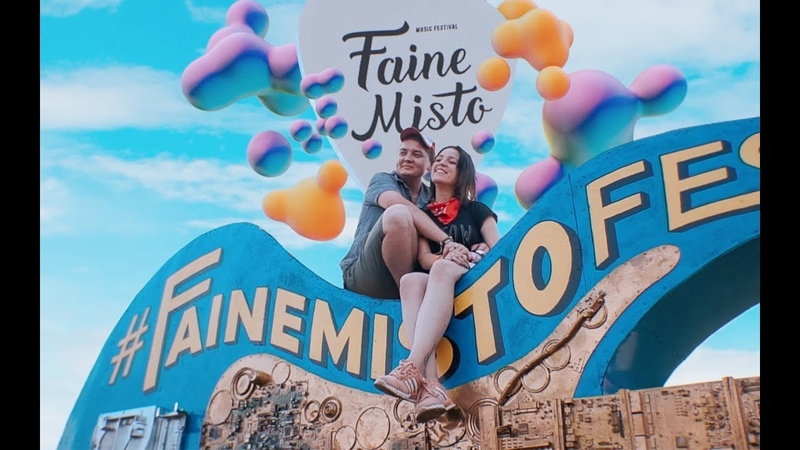 Файне Місто (Faine Misto) 2019 - official aftermovie