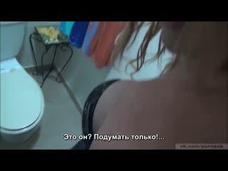 [family therapy] krissy lynn - loves her son (incest, milf, mature, mom, taboo, porno subtitles, перевод, субтитры, инцест)