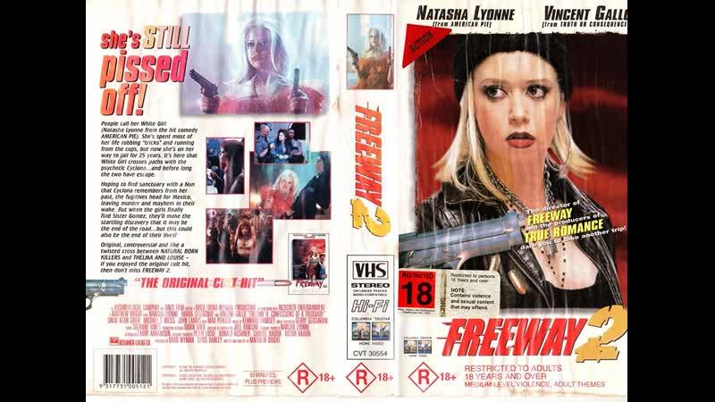 Шоссе 2 Исповедь Обманщицы Freeway 2 Confessions of a Trickbaby 1999 Перевод ДиоНиК HD 720р ВПЕРВЫЕ В РОССИИ