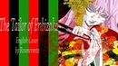 Rosencrantz The Tailor of Enbizaka English Dub『円尾坂の仕立屋』