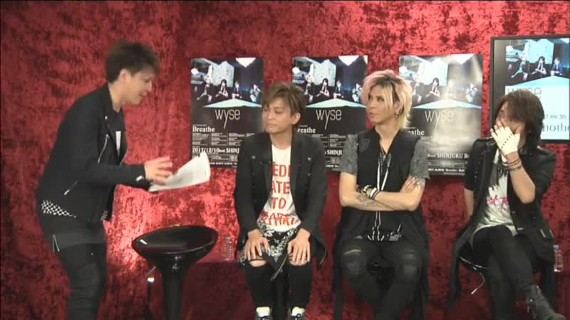 「wyse × A9」 Special Broadcast with all members on Nico Nico Douga 24 05 2017