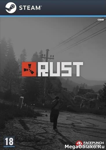 Rust [v 2211, Lunar New Year] (2018) PC | RePack