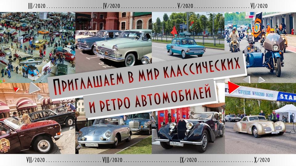 Афиша Саратов Покровский Ретро Фестиваль