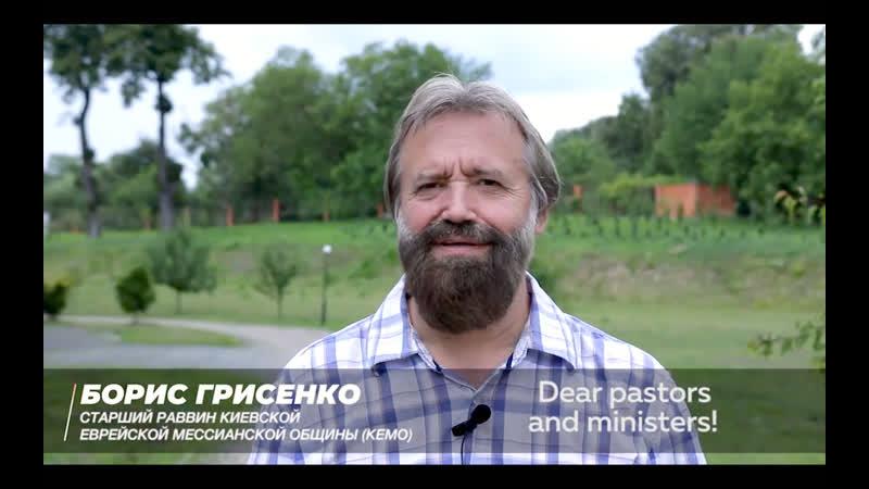 Борис Грисенко приглашает на Пенуэл в Эстонию 20-21 августа