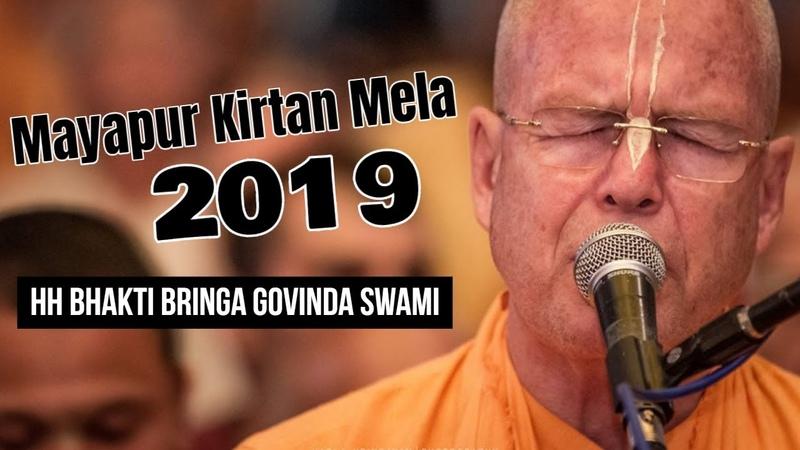 Mayapur Kirtan Mela 2019 (Day 4) - HH Bhakti Bringa Govinda Swami