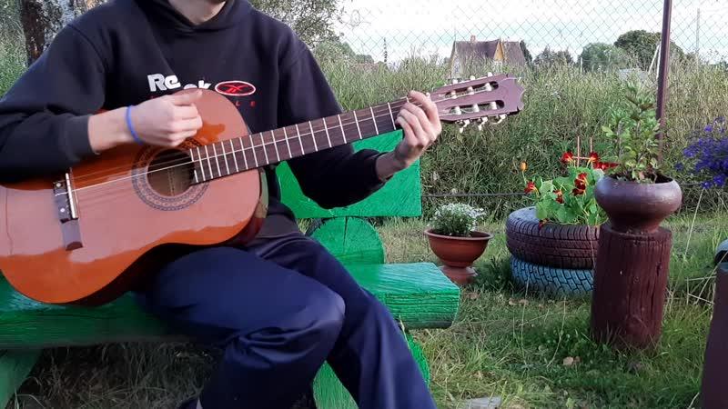 В. Цой - Невеселая песня (cover)