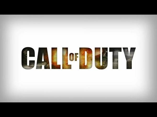 Call of Duty Noven их очень много Часть 2