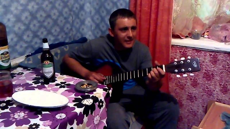 Песня под гитару Серега Татарин с Трикрати Голуби летят над нашей зоной