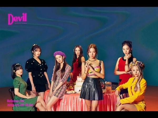 최신 걸그룹 뮤비(M/V) 모음 (KPOP girl group) 1080p_190907