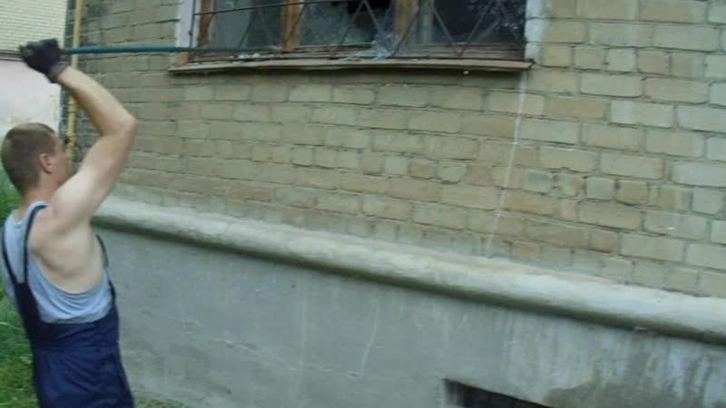 Уборка после трупа разбиваем окна