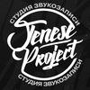 Студия звукозаписи JENESE REC. | Москва