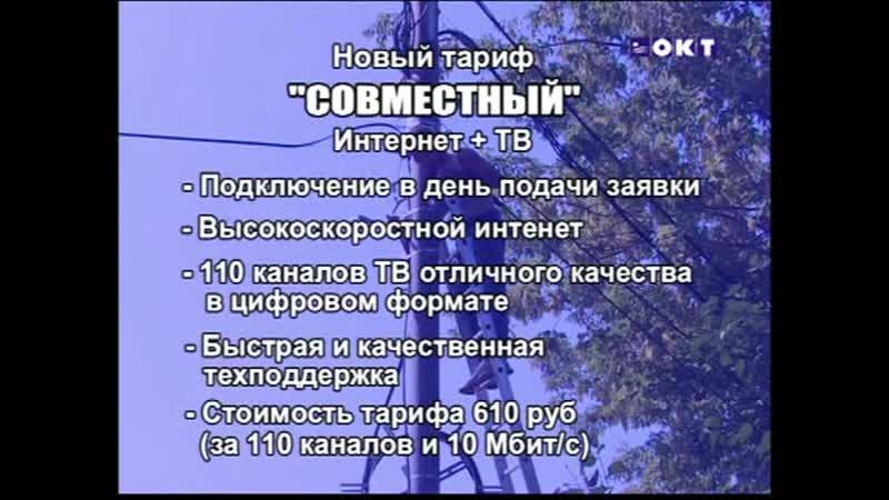 ROLIK OTK MPEG4-1.mp4