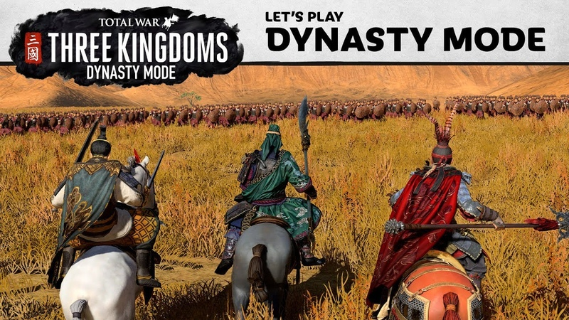 Total War THREE KINGDOMS Dynasty Mode Let's Play