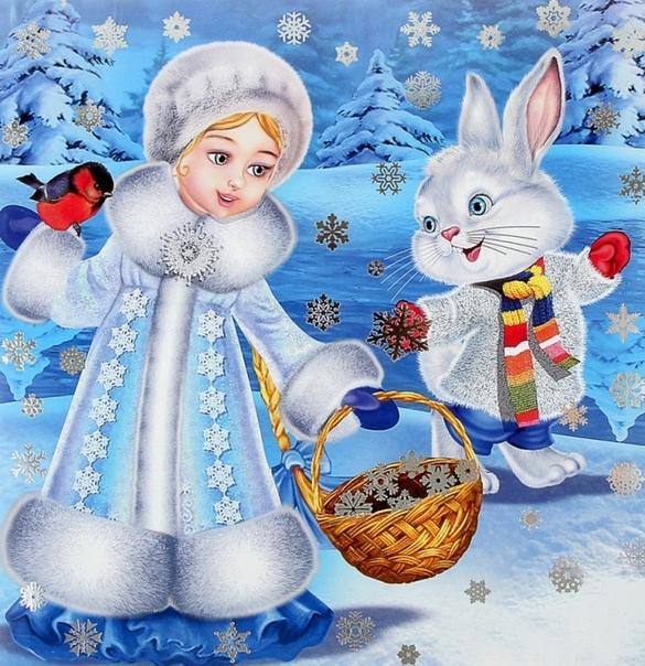 Снегурочка и дети картинки