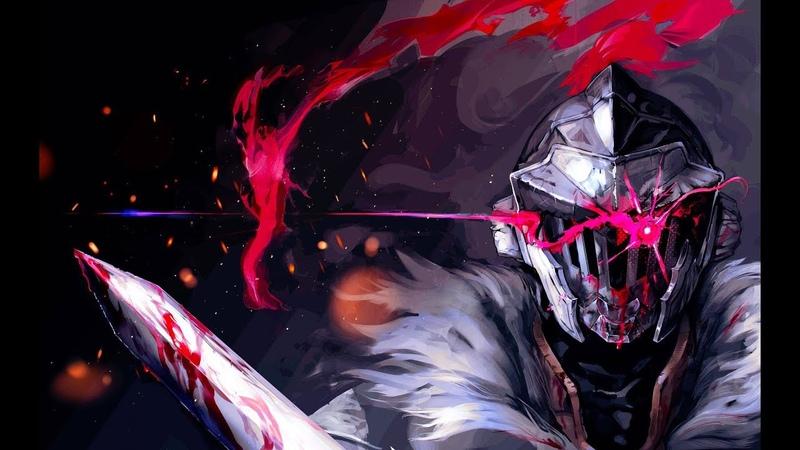 Goblin Slayer OST - Main Theme (Ogre Fight Theme)