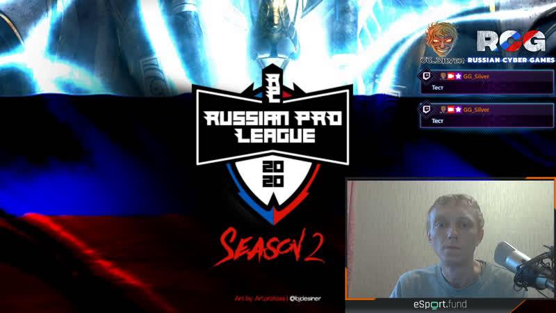RussianProLeague Season2 Ro16 group draw