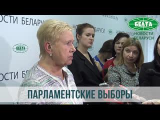 Предвыборная агитация в Беларуси стартует 17 октября