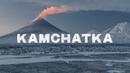 Kamchatka The Winter Surf Challenge Камчатка от 6K Drone video