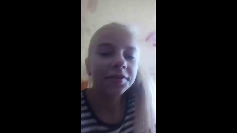 Юлия Холодова Live