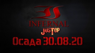 LineAge 2 Asterios x5 Осада  INFERNAL-JusTop