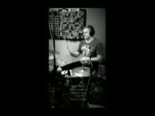 Море Монро - Запись ударных Каждую Ночь на Kraush Studio (11/03/2019)
