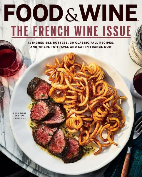 2019-10-01 Food & Wine USA