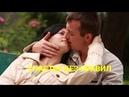 Мелодрамы 2019 односерийные новинки 18 СЧАСТЬЕ БЕЗ ПРАВИЛ 2018 HD русское кино