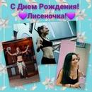 Анна Черковская фотография #6