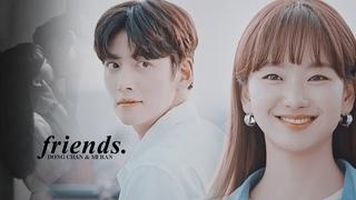 Melting Me Softly » Friends [Ma Dong Chan & Ko Mi Ran]