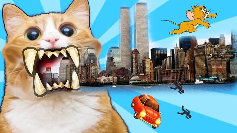 ЗУБАСТЫЙ КОТЕНОК СЪЕДАЕТ ЦЕЛЫЙ ГОРОД мультяшная смешная игра Tasty Planet Forever
