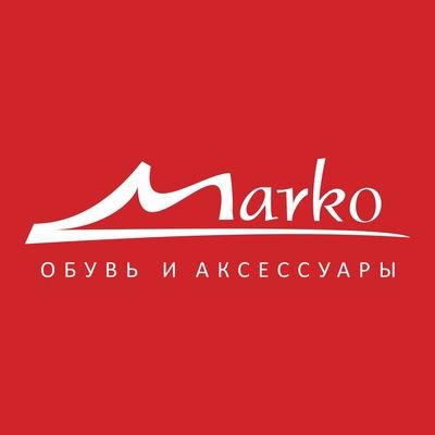 2a5ac2c49 Marko | ВКонтакте