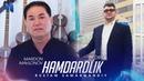 Mardon Mavlonov - Rustam Samarqandiy haqida so'zladi UydaQoling