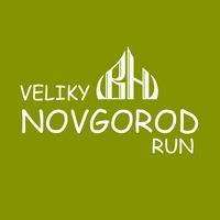 Логотип Беговой клуб NovgorodRun Великий Новгород