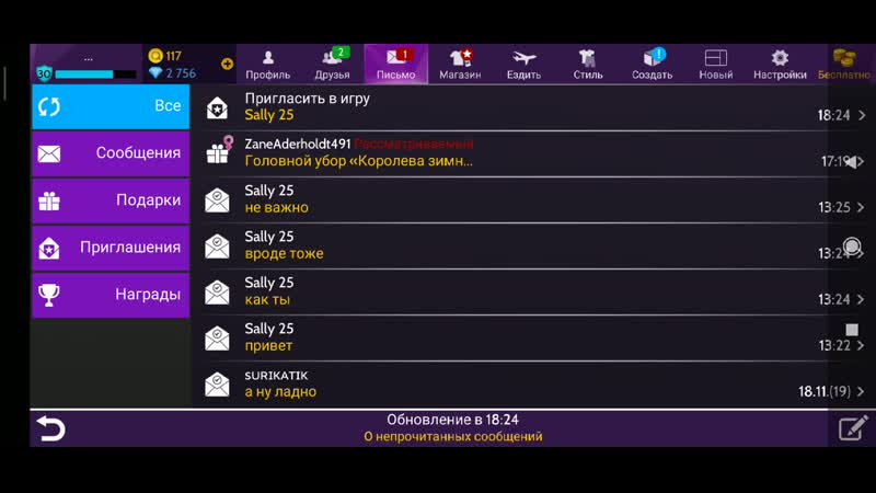 Screenrecorder-2019-11-19-21-25-34-872.mp4