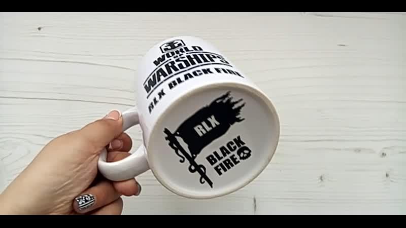 Mug BlackFire